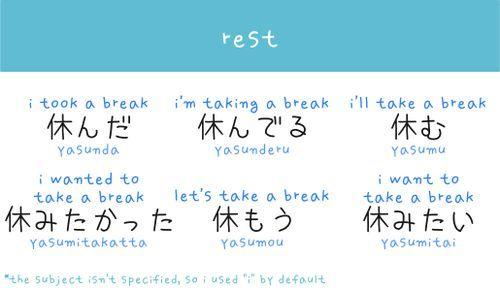 OLD PIN Rest Japanese words arghlblargh!