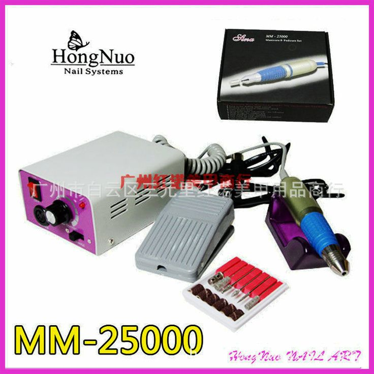 $52-  FREE SHIIPPING US Professional nail grinding machine handle MM-25000 polish 25000 rpm Drill Kit Manicure Pedicure Band