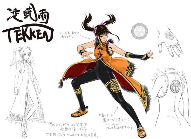 Resultado de imagen de carácter atr tekken 7