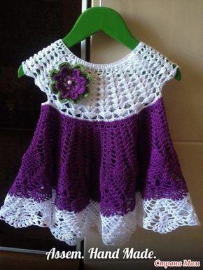 Для вязания платьица я использовала пряжу VITA COCO 100 % мерсиризованный хлопок. У меня ушло 50 гр. белой и 100 гр. фиолетовой пряжи. Юбочка связана по схеме Схема цветка