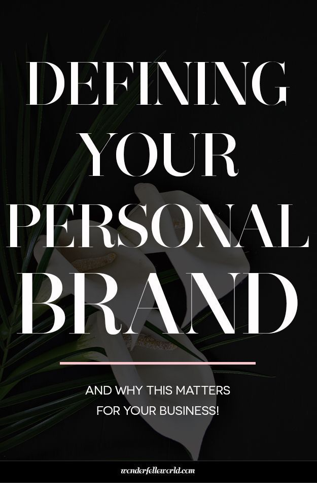 resume branding statement examples%0A Defining Your Personal Brand  Wonderfelle