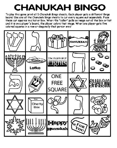 printable coloring pages maccabees | 1000+ images about Hanukkah Coloring Pages on Pinterest ...