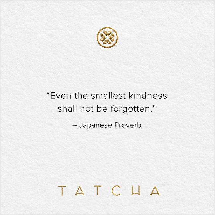 Japanese Proverb On Kindness