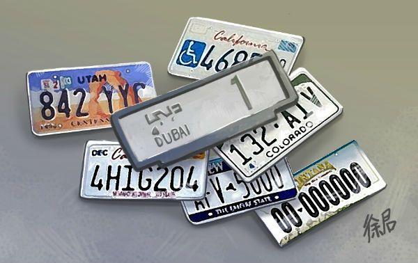 자동차 번호판은 우리의 주민등록증과 같다. 체계적인 통합관리를 위해 번호판의 바탕색은 자가용과 사업용, 배기량을 구분하고, 글자와 숫자는 승용과...