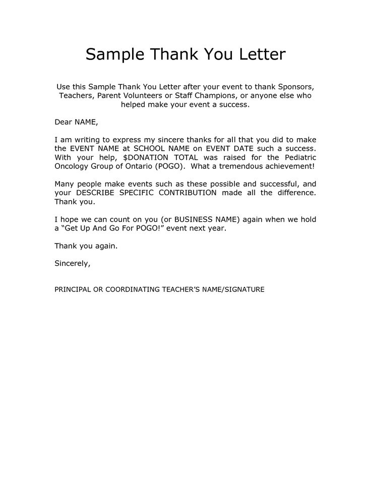 Teacher Interview Thank You Card Samples Cover Letter Templates