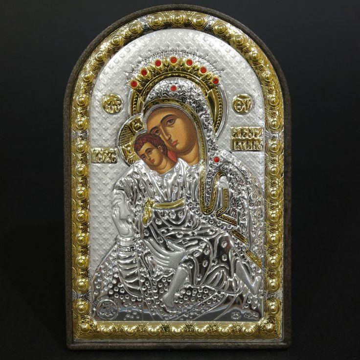Orthodox Silver 925 Icon Greek Handmade Byzantine Virgin Mary Kykkou 8x12cm