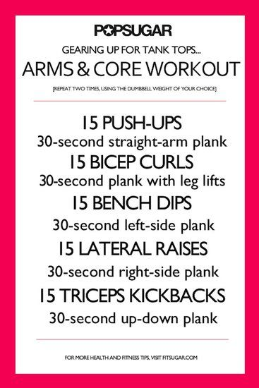 Arms and core workout. Printable poster!