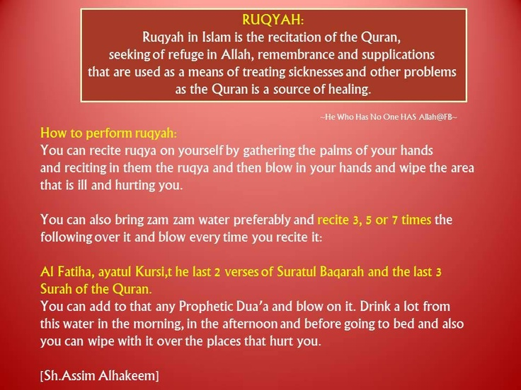 Healing with Quran by the Will of Allah