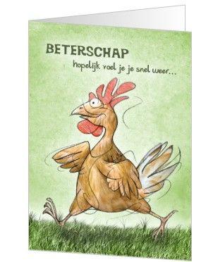 Hopelijk voel je je snel weer KIPLEKKER! Deze kaart staat bij de collectie 'Omdat ik... hoop dat je snel beter wordt' van kaartopmaat.nl