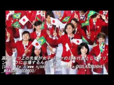 リオ五輪開会式,日本選手団の入場シーン記念ツイートまとめ!日本頑張って!