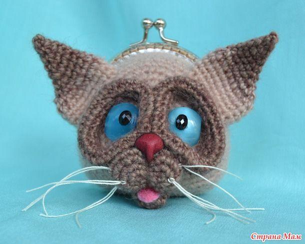 Кошелёк-игрушка с фермуаром