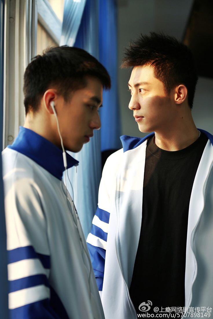 the popular Chinese gay web series Addicted Heroin