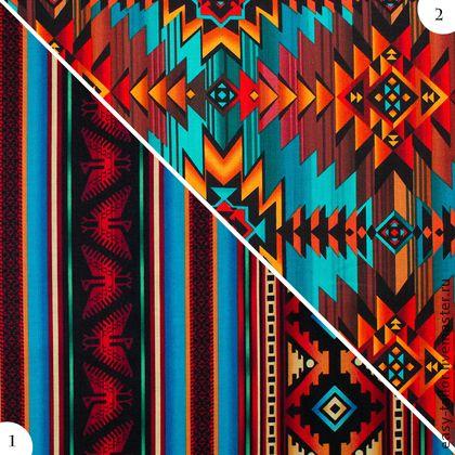 Американский хлопок  ЮЖНАЯ АМЕРИКА  индейский узор. Вестерн, ковбои, индейцы,золото Маккены,Чичен-Ица, ацтеки и майя - что только не вспомнится при виде на этот великолепный рисунок в виде национальных индейских узоров на пледе-серапе.   Скоро отпуск!
