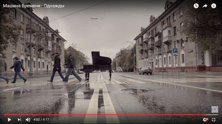Машина Времени выпустили клип Однажды - http://rockcult.ru/mashina-vremeni-odnazhdy-video