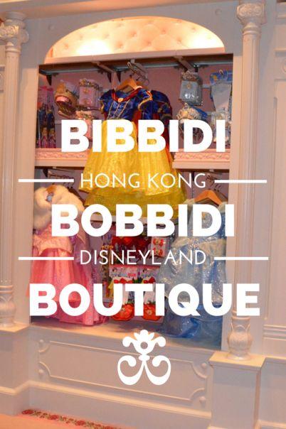 Review of the Bibbidi Bobbidi Boutique at the Hong Kong Disneyland Hotel   Trips With Tykes
