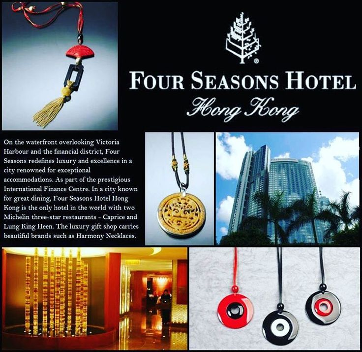 While you are traveling, HARMONY can be purchased at FOUR SEASONS HOTEL HONG KONG @fshongkong , Hong Kong. Unique design. Don't hesitate to contact us at harmonynecklaces@gmail.com Worldwide commercial. #hongkong #vsco #necklaces #handmadejewelry #saigon #vietnam #travel #inspiration #wanderlust #fashiondesigner #fashion #traveling #ladiesfashion #like4like #followforfollow #jewelrydesigner #landscape #diy
