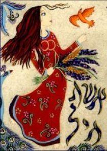 "Karla Gudeon (American) ""Eshet Chayil, Woman of Valor"""