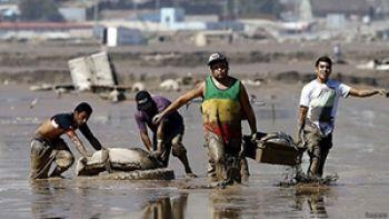 ¿Por qué se inundó el desértico norte de Chile?.    http://www.explora.cl/noticias-nacionales/4433-por-que-se-inundo-el-desertico-norte-de-chile