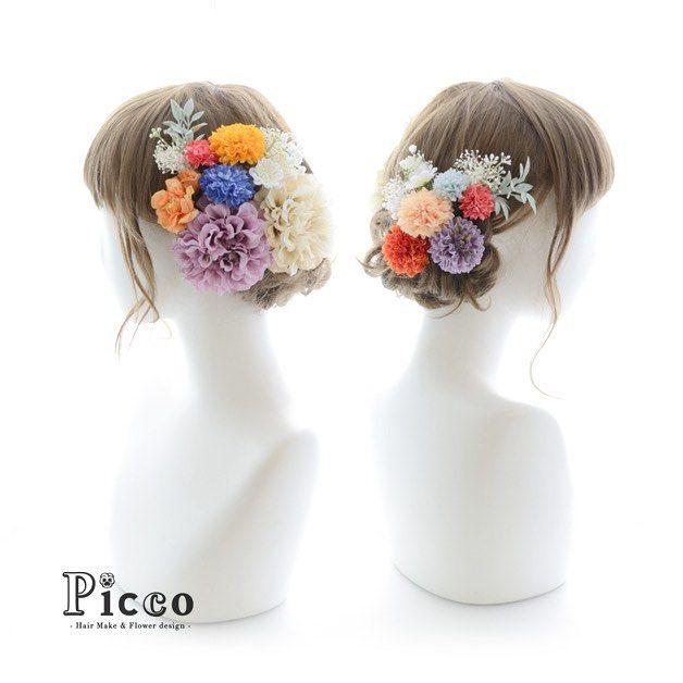 Gallery 223  Order Made Works Original Hair Accessory for WEDDING  #色内掛 の お色チョイスで #ふんわり 優しい #パステル 仕上げ #♪  両サイド脇の #かすみ草 で #女性らしさ をさらにプラス #☆  #結婚式 #前撮り #オーダーメイド #和装 #髪飾り   #花飾り #造花 #ヘアセット # ヘアアレンジ #アップスタイル #花嫁 #着物   #hairdo #flower #hairaccessory #picco #kimono #wedding #bridal #japanesestyle  Twitter , FACEBOOKページ始めました→「picco」で検索 いいね、フォロー宜しくお願いします。