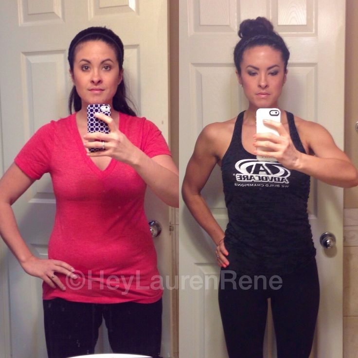 AdvoCare Before and After photo