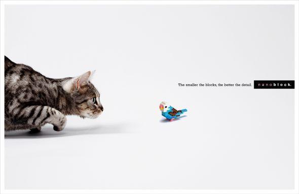 Nanoblock: Cat
