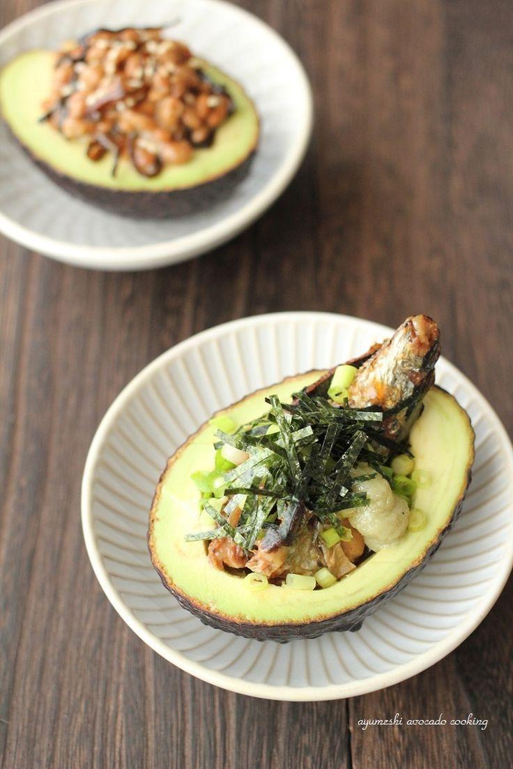 秋刀魚のかば焼きアボカドココット by 緑川鮎香   レシピサイト「Nadia   ナディア」プロの料理を無料で検索