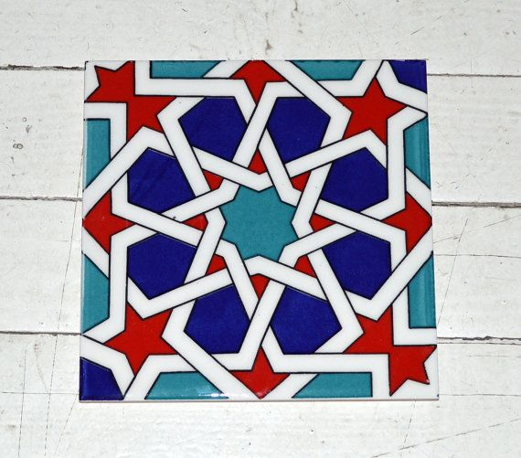 Turkish Seljuk print tile Geometric design and Set by Turkishtiles