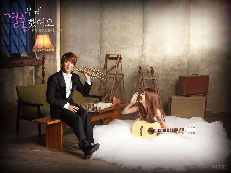 YongSeo Couple Wedding