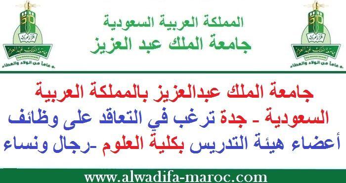 Pin By Almondo Devdas On Alwadifa Maroc Arabic Calligraphy Calligraphy Tri