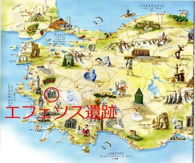 トルコのエフェソス遺跡の地図