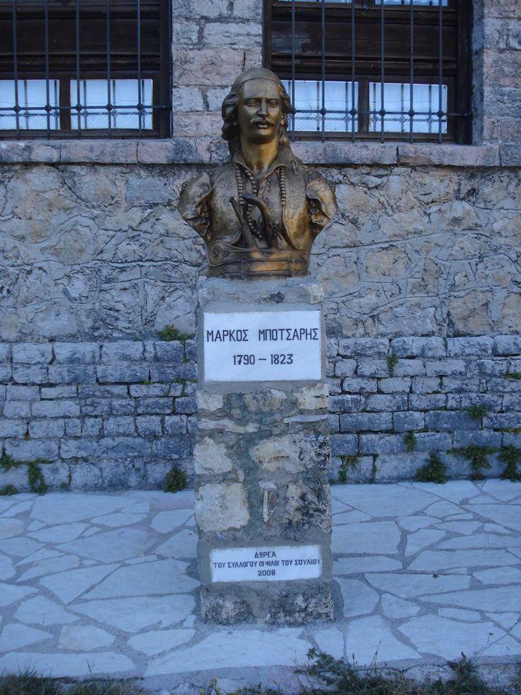 Markos Botsaris, Suli