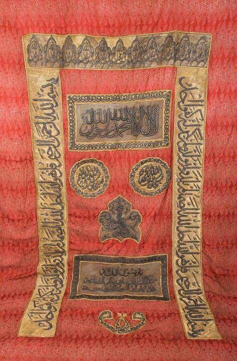 Al Kabah's cover dated 1800 in the days of Ottoman Sultan Saleem 3rd