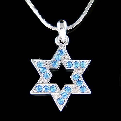 Hanukkah swarovski crystal blue star of david judaism for Star of david jewelry wholesale
