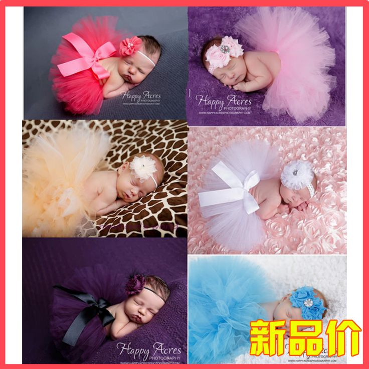 >> Click to Buy << Multiple Colour Newborn Photography Props Girls Skirt Photo Props Tutu Skirt Sets Flower Headband Baby Photos Shoot for Baby #Affiliate
