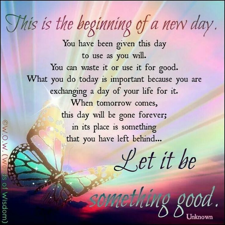 Beginning Of A New Day....