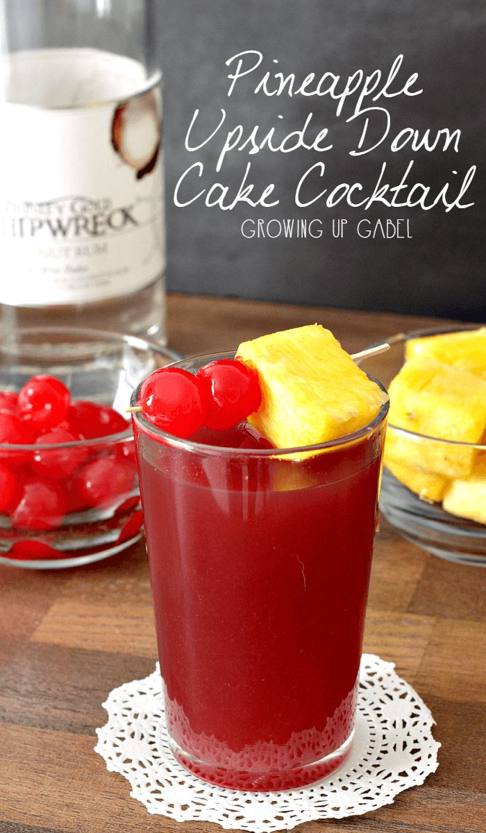 Make your favorite cake in to a vodka cocktail! This delicious and sweet drink is perfect for a girls night in or for a summer party.