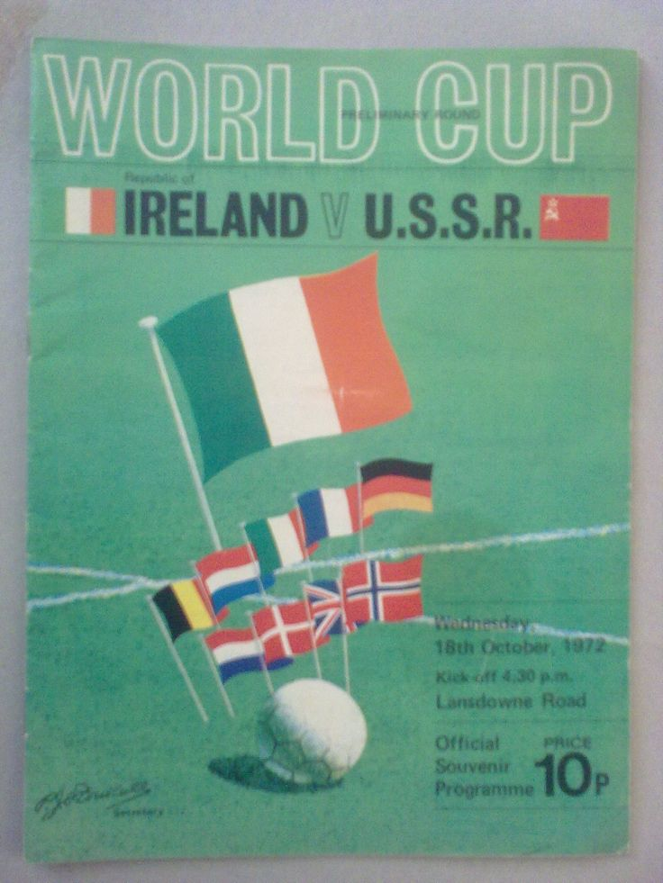 Rep of Ireland v Russia, 1972 world cup qualifier