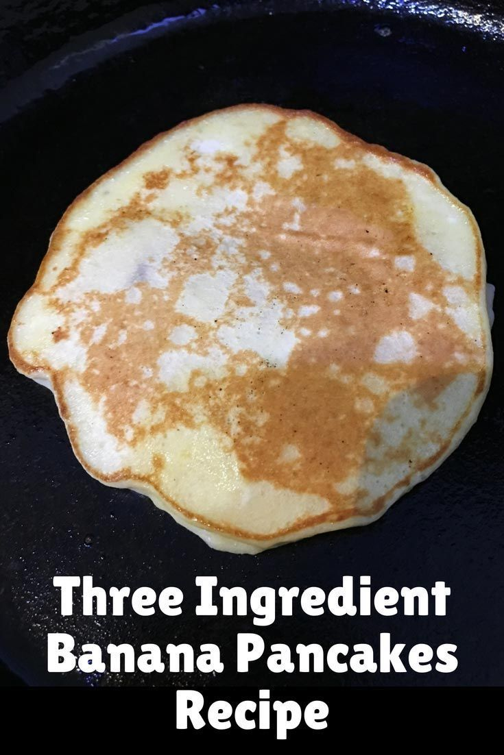 banana bread recipe without baking powder