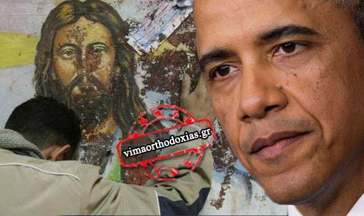 Το σύνθημά του Ομπάμα όταν εξελέγη ήταν YES WE CAN , αλλά τελικά από ότι φάνηκε δεν ίσχυε για όλους...