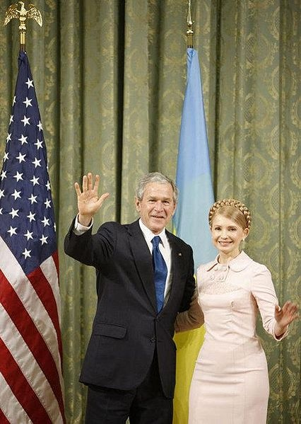 President George W. Bush and Prime Minister of Ukraine Yulia Tymoshenko, Washington, 1.4.2008