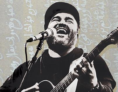 Poster: Yasser Jradi à Dar Zaghouan
