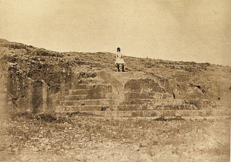 Αποτέλεσμα εικόνας για πνυκα 1870
