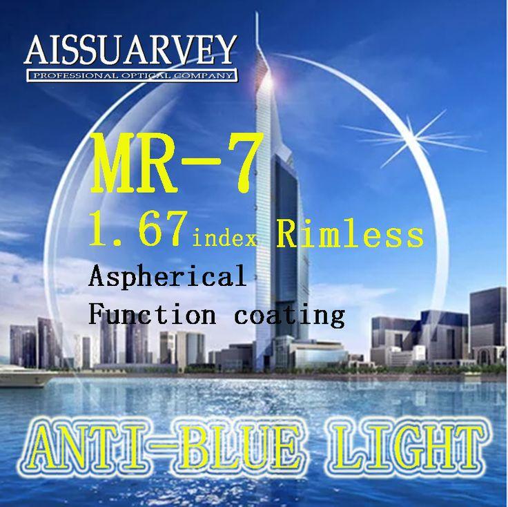 MR-7 1.67 index rimless optical unti-blue HMC recipe high quality eyeglass lenses special designed Korea style blue violet