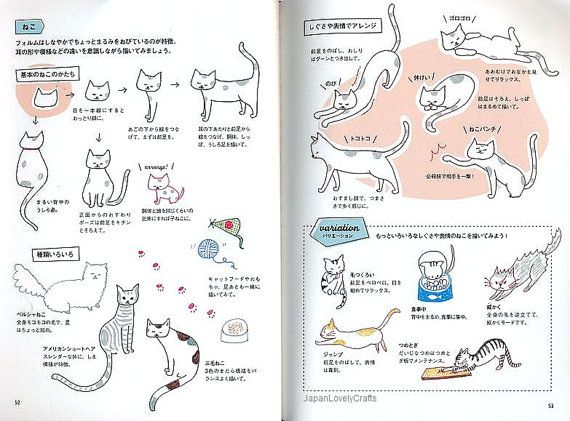 Illustration Book for a Ball-point pen by JapanLovelyCrafts