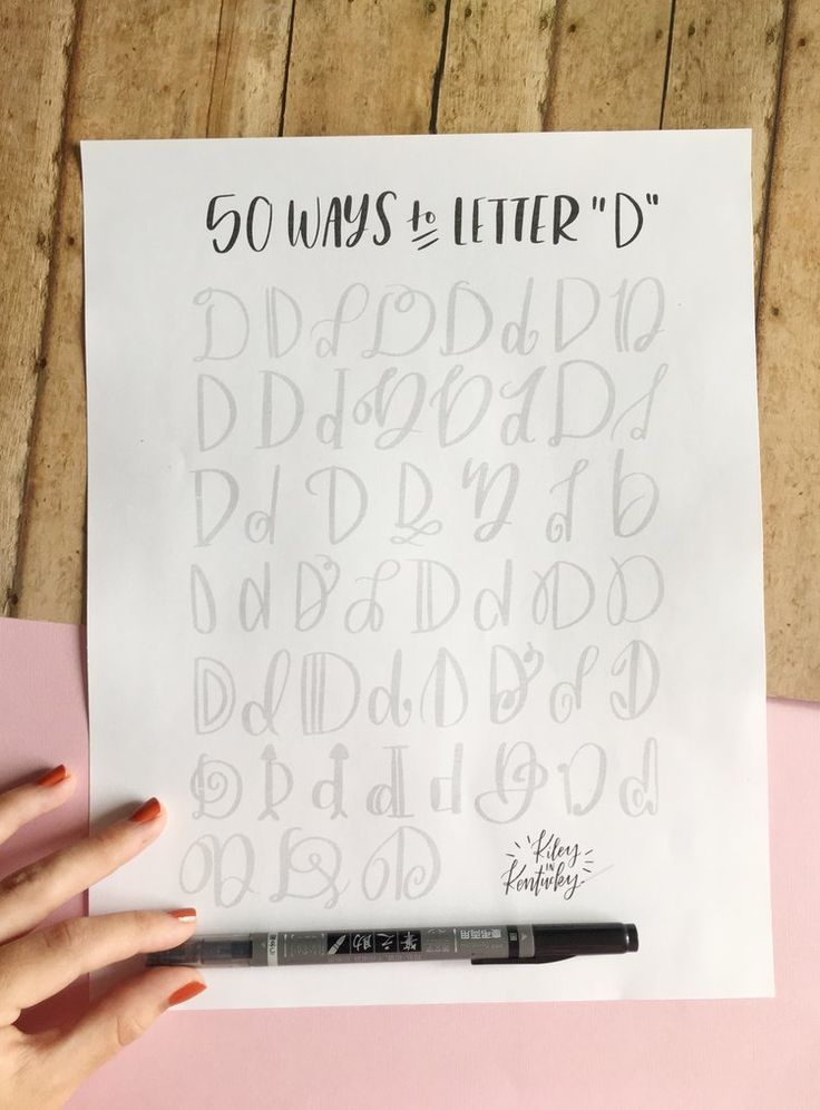 """50 Ways to Draw A """"D"""" - Brush Lettering Practice + Free Worksheet — KILEY IN KENTUCKY"""