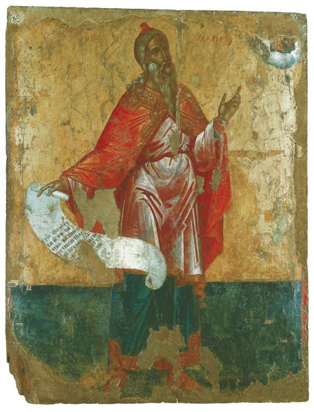 Prophet Zachary, painter Helias Moschos, 2nd half 17th centuey