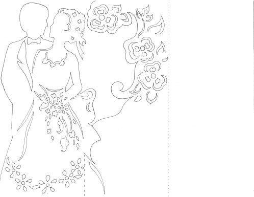 Шаблон объемной открытки к свадьбе, для любимой