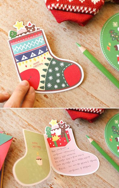 54 best Christmas card images on Pinterest | Christmas cards ...