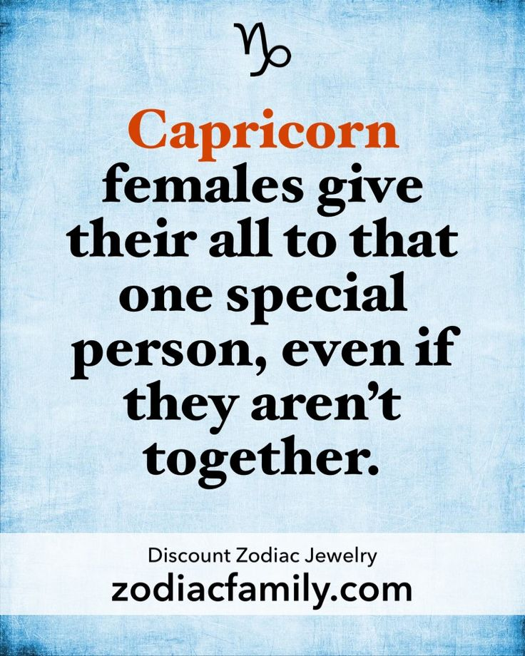 how to get a capricorn man to love you