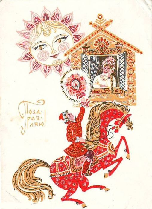 Каждый год 8 марта женщинам СССР дарили сотни тысяч всевозможных поздравительных открыток. Мы выбрали 70 самых добрых открыток с 8 Марта, которые получали наши мамы и бабушки.
